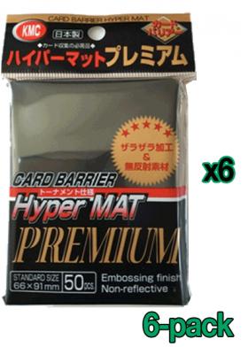 Bulk KMC Hyper Mat Premium Card Sleeves - Standard - Black